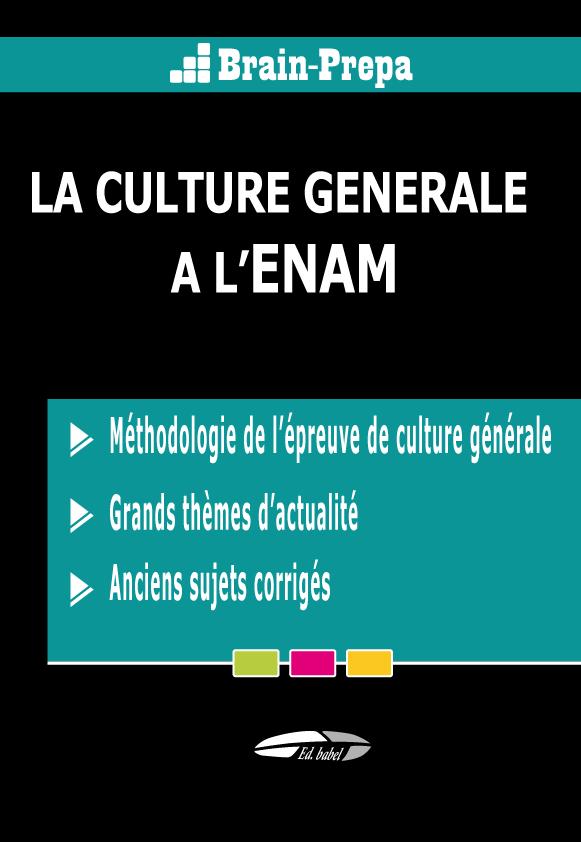 Culture générale à l'enam